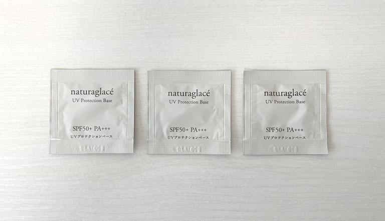 ナチュラグラッセ トライアルセット_UVプロテクションベース3包