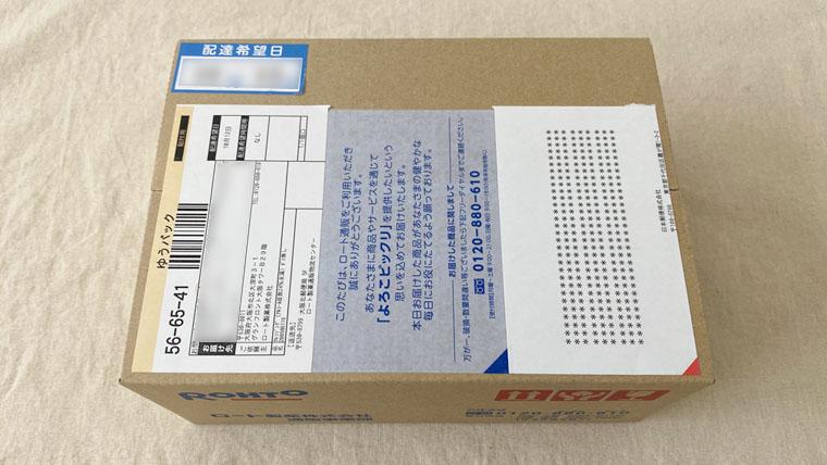 Auna(アウナ)ホットクレンジング_レビュー_日本郵便