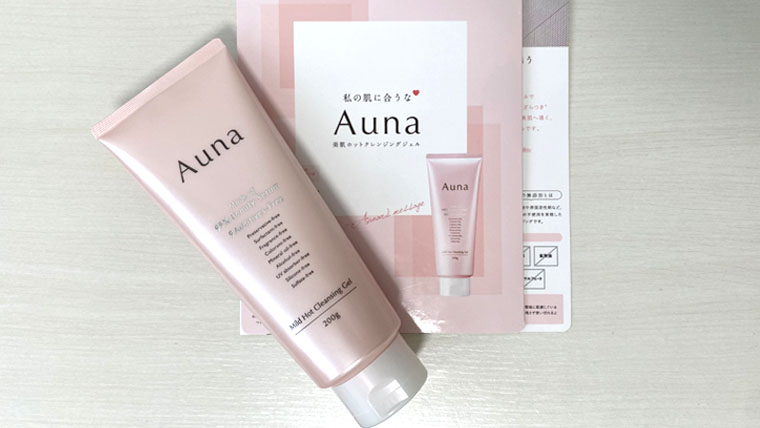 Auna(アウナ)ホットクレンジング_購入方法