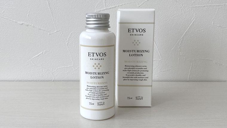 エトヴォスセラミド化粧水