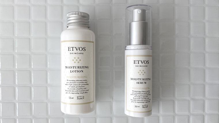 ETVOS保湿美容液_トライアル