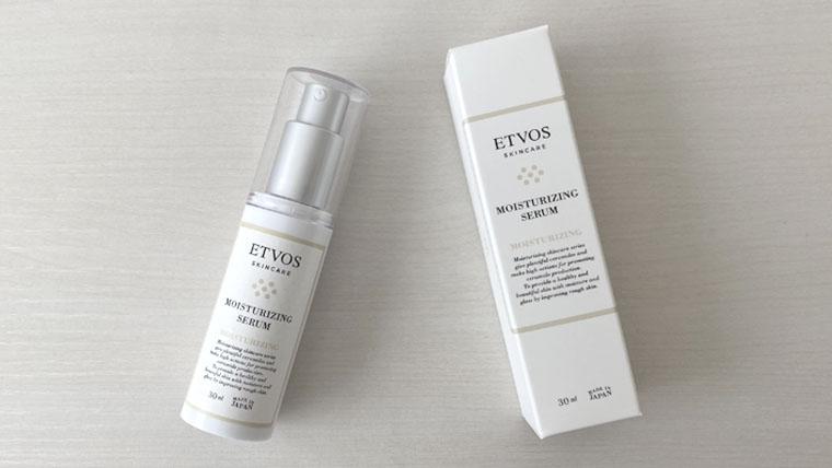 ETVOS保湿美容液_モイスチャライジングセラム